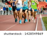 Group Of Athletes Runners...
