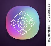 process diagram app icon. pfd....