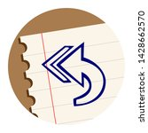 reply arrow all free hand icon...   Shutterstock .eps vector #1428662570