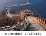 great wall sunset over... | Shutterstock . vector #142871650