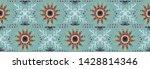 seamless floral pattern.... | Shutterstock .eps vector #1428814346