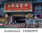 Hong Kong   February 27  The...