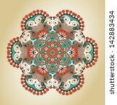 abstract ornamental circle....