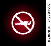 forbidden formula car icon in...