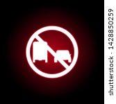 forbidden pass truck icon in...