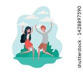 couple dancing in landscape... | Shutterstock .eps vector #1428897590