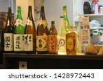 sapporo city  japan march 4 ... | Shutterstock . vector #1428972443