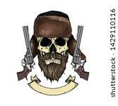 hand drawn sketch  color skull... | Shutterstock .eps vector #1429110116