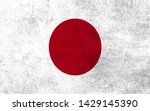 effects of japon flag  flag... | Shutterstock . vector #1429145390