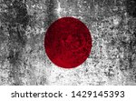 effects of japon flag  flag... | Shutterstock . vector #1429145393