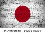 effects of japon flag  flag... | Shutterstock . vector #1429145396