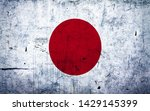 effects of japon flag  flag... | Shutterstock . vector #1429145399