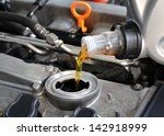 motor oil  car engine close up | Shutterstock . vector #142918999
