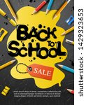 back to school sale poster and... | Shutterstock .eps vector #1429323653