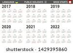 2017 2022 year calendar in... | Shutterstock .eps vector #1429395860
