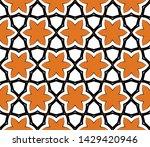 traditional ornamental design....   Shutterstock .eps vector #1429420946