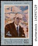 ussr   circa 1971  a stamp... | Shutterstock . vector #142957129