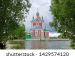 the church of the forty martyrs ... | Shutterstock . vector #1429574120
