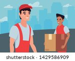 worker men with package fast... | Shutterstock .eps vector #1429586909