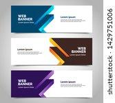 abstract vector banners.modern... | Shutterstock .eps vector #1429751006