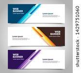 abstract vector banners.modern... | Shutterstock .eps vector #1429751060