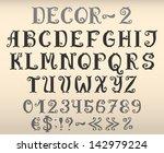 vintage decorative english... | Shutterstock .eps vector #142979224