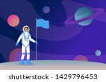 cosmonaut setting flag flat...   Shutterstock .eps vector #1429796453