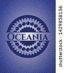 oceania badge with denim...   Shutterstock .eps vector #1429858136