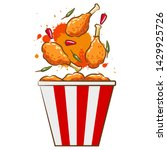 fried chicken vector graphic clipart