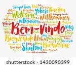 bem vindo  welcome in... | Shutterstock .eps vector #1430090399
