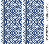 peru ikat tribal pattern vector ... | Shutterstock .eps vector #1430139440