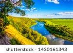 Summer Mountain Valley River...