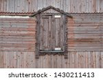 Antique Carved Window With An...