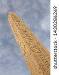 obelisk in karnak temple  luxor ...   Shutterstock . vector #1430286269
