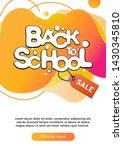 dynamic modern fluid mobile for ... | Shutterstock .eps vector #1430345810
