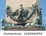 vatican 22 10 2015 ...   Shutterstock . vector #1430346953