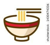 flat color design vector icon... | Shutterstock .eps vector #1430474336