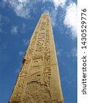 ancient obelisk with...   Shutterstock . vector #1430529776