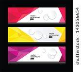 abstract header vector set eps... | Shutterstock .eps vector #143056654