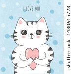 vector illustration of cute... | Shutterstock .eps vector #1430615723