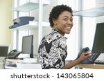 smiling young businesswoman...   Shutterstock . vector #143065804
