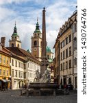 ljubljana  slovenia   august 21 ...   Shutterstock . vector #1430764766