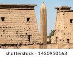 remining obelisk of ramses at...   Shutterstock . vector #1430950163