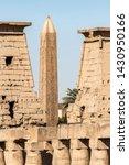 remining obelisk of ramses at...   Shutterstock . vector #1430950166