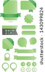 modern glossy web elements set... | Shutterstock . vector #143099824
