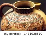 Jug From The Excavations In...