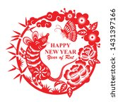 red paper cut rat zodiac ... | Shutterstock .eps vector #1431397166