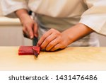 japanese omakase chef cut... | Shutterstock . vector #1431476486
