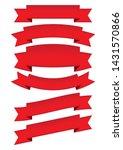 set of red ribbon vector banner ...   Shutterstock .eps vector #1431570866