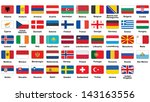 set of european flags icons... | Shutterstock . vector #143163556